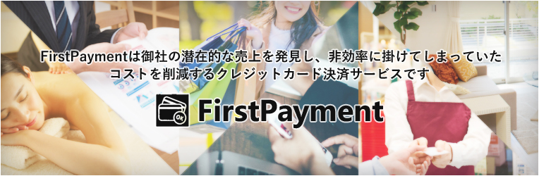 FirstPayment